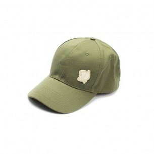 Kepurė Nash Baseball Cap Green